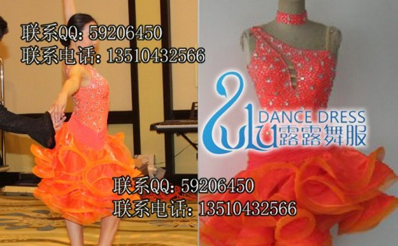New Latin dance dress/ Korea